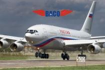 Воронежский авиазавод обновил состав совета директоров