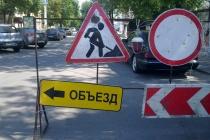 В Воронеже разработают новую схему дорожного движения за 30 млн рублей