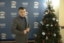 Депутат гордумы поздравил воронежских детей в рамках акции «Елка желаний»