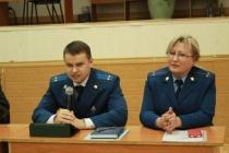 Новый транспортный прокурор переедет в Воронеж из Белгорода