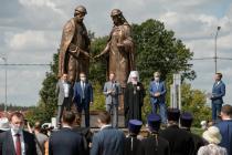 Памятник святым Петру и Февронии под Воронежем обзаведется зайцем