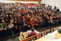 В Воронеже начался прием заявок на конкурс «Добронежец-2018»