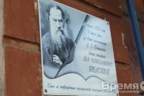 Воронежская усадьба Быстржинских получила вторую жизнь