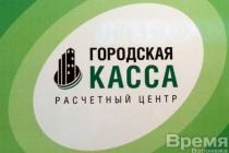 Воронежские полицейские передали в суд дело «Городских касс»
