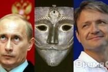 Кремлёвская комедия масок