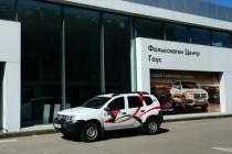 В Воронеже Volkswagen подобрал себе двух дилеров