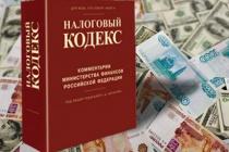 Начальница налоговой инспекции Воронежа помогала мошенникам избежать наказания