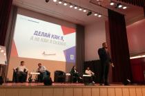 «Делай как я, а не как я сказал»: в Воронеже учат добиваться успеха