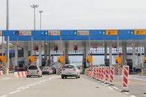 Воронежская фирма разработает проект платного участка М-4 за 200 млн рублей