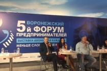 В 2019 году у Воронежа появится новый город-побратим в Италии