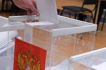 Организация выборов губернатора Воронежской области обошлась в 208 млн рублей