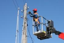 Воронежский губернатор задумал создать департамент энергетики и тарифного регулирования