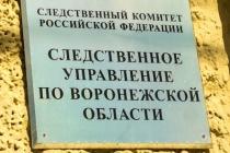 СК возбудил уголовное дело против командира воронежской роты ДПС