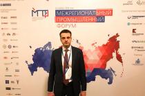 Представительство Воронежской области в Москве возглавил Алексей Аксенов