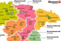 В Воронежской области скорректируют схему по обращению с отходами