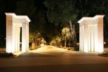 Воронежский губернатор раскритиковал концепцию Центрального парка