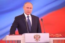 В Воронеже зафиксирован спад доверия Владимиру Путину