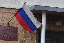 Воронежский суд продлил домашний арест бывшего липецкого депутата и его жены