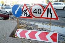 В Воронеже реконструкцию виадука на 9 Января могут начать в этом году