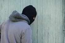 В Воронеже ограбили отделение банка