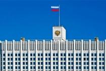 Большинство воронежцев критично относятся к деятельности правительства РФ