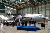 Первый серийный Ил-76МД-90А с агрегатами воронежского производства передали Минобороны