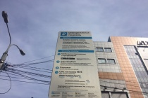 В Воронеже концессионер платных парковок обещает избавиться от звания муниципальных к середине апреля