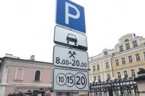 В Воронеже изменились правила работы платных парковок
