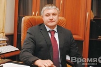 Глава управляющей компании воронежской ОЭЗ покинул пост