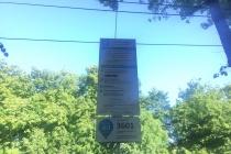 Воронежские платные парковки начали избавляться от звания муниципальных