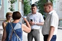 Департамент предпринимательства и торговли Воронежской области возглавил экс-чиновник мэрии