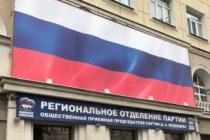 В облправительстве «с уважением» отнеслись к требованию прокуратуры снять баннер с триколором в центре Воронежа