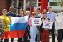 Воронежский штаб Навального лишился координатора