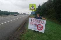 Протестующие против новых свинокомплексов «Агроэко» в Воронежской области настаивают на референдуме