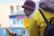 Подручный Ройзмана раскачивает экотему под Воронежем