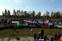 Под Воронежем прошел митинг против строительства свинокомплексов «Агроэко»