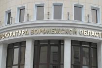 Прокурор коррупционного района Воронежской области переехал на работу в Рязань