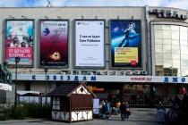 В Воронеже пройдет диджитал-форум под слоганом «Тони Роббинса не пригласили»