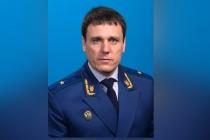 Что известно о новом прокуроре Воронежской области?