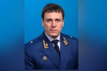 Совет Федерации одобрил рокировку прокурора Воронежской области