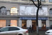 В центре Воронежа сняли баннер с триколором
