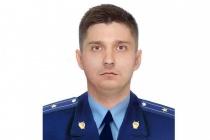 Дело о взятках экс-прокурора рассмотрят в суде под Воронежем