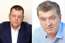 В Воронеже депутаты присмотрят за соблюдением условий продажи ВГЭС