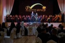 Воронежский губернатор впервые появился на публичном мероприятии с супругой Валентиной Гусевой