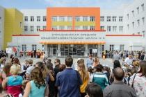 Воронежская область получит 313,4 млн на президентскую надбавку учителям