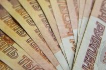 В 2019 году воронежское УФАС «выписало» 60 млн рублей штрафов