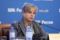 Что ждет Воронежскую область на выборах в Госдуму-2021?