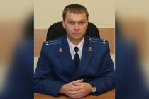 Николай Любуцин стал старшим помощником прокурора Воронежской области