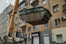 Воронежские УК вывезли мусор размером с двухэтажный многоквартирный дом