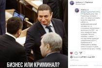 Воронежский депутат вступился за вывод бизнеса из-под статьи об ОПГ